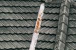 Ржавчина, особливо навколо кріплень